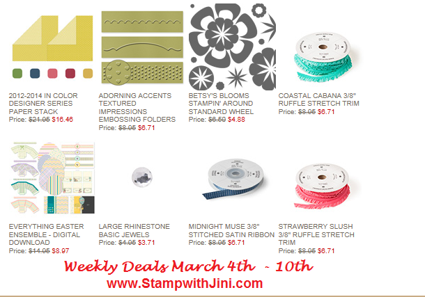Weekly Deals March 4 2014