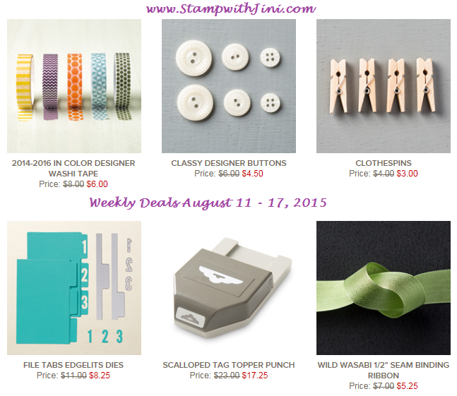 Weekly Deals August 11 2015