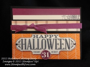 Witches' Night 2015 Holiday Catalog Swap (1)