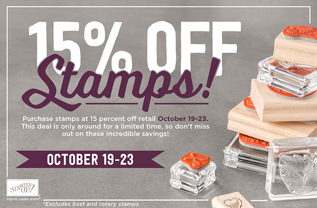 15% off stamps promotion