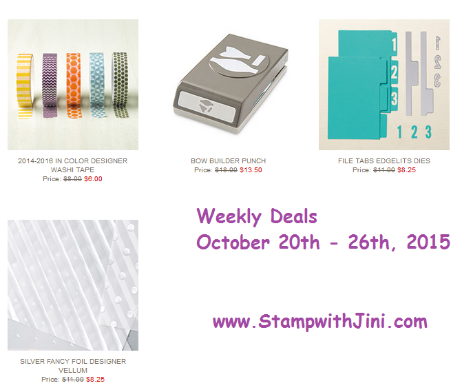 Weekly Deals October 20 2015