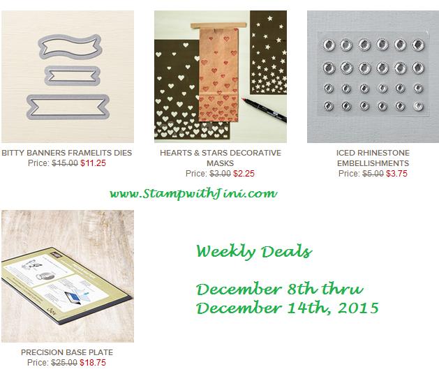Weekly Deals December 8 2015